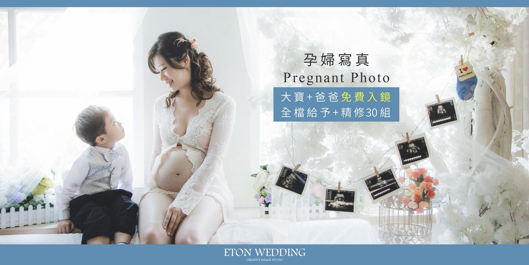 孕婦寫真,孕媽咪攝影,孕婦裝,孕婦照,孕媽咪寫真,孕婦攝影,孕婦照 風格,孕婦寫真 推薦,孕婦寫真 價格