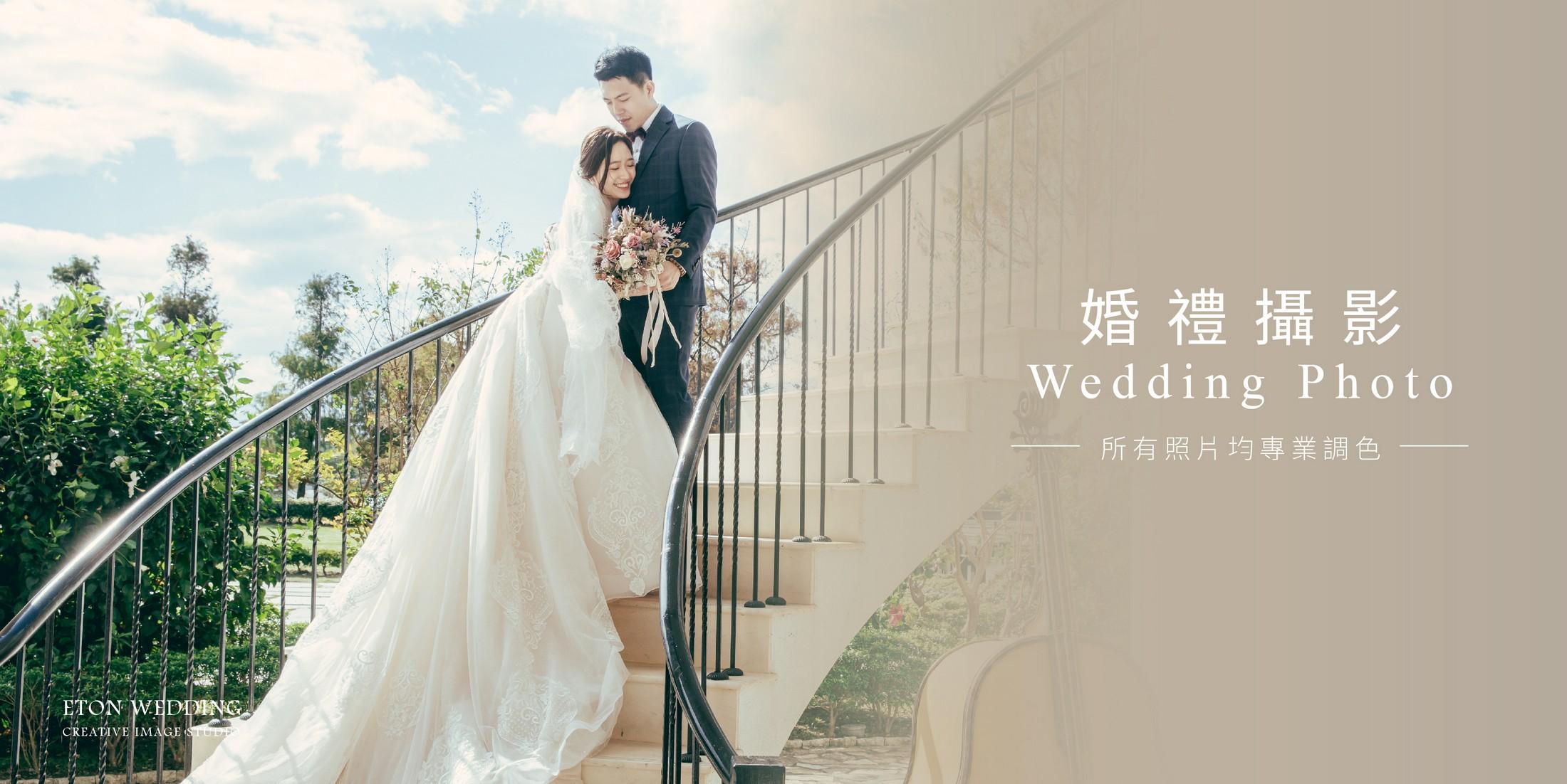 婚攝,婚禮攝影,婚禮錄影,婚錄,婚禮記錄