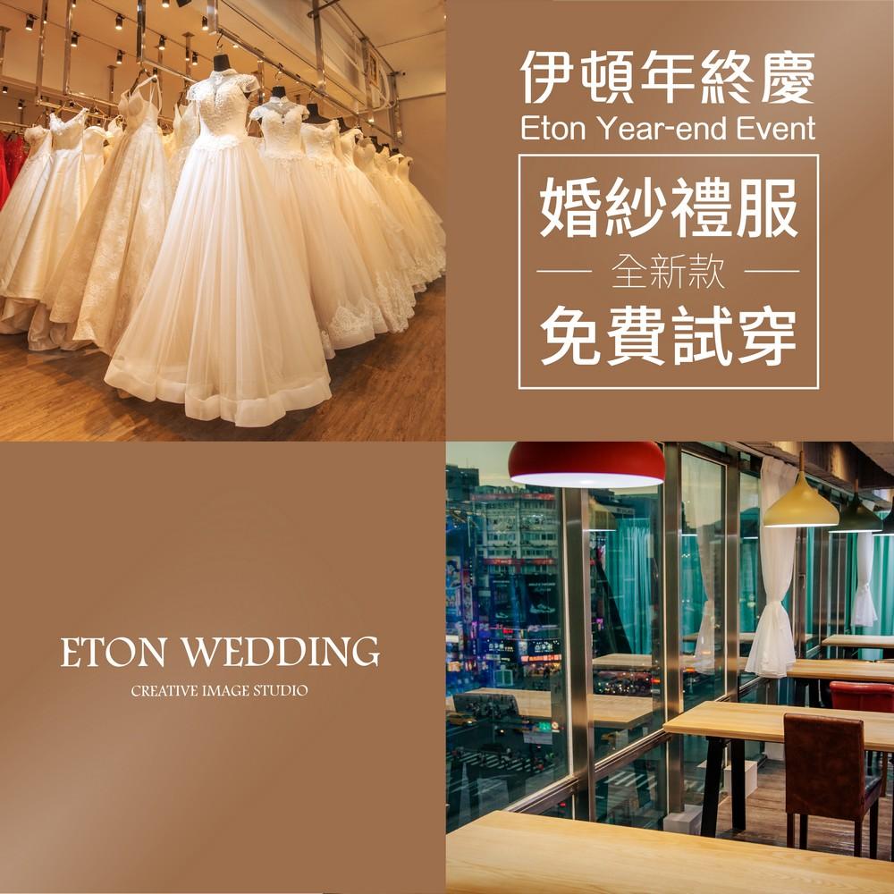 手工婚紗,婚紗推薦,婚紗出租,結婚白紗,婚紗禮服,婚紗工作室
