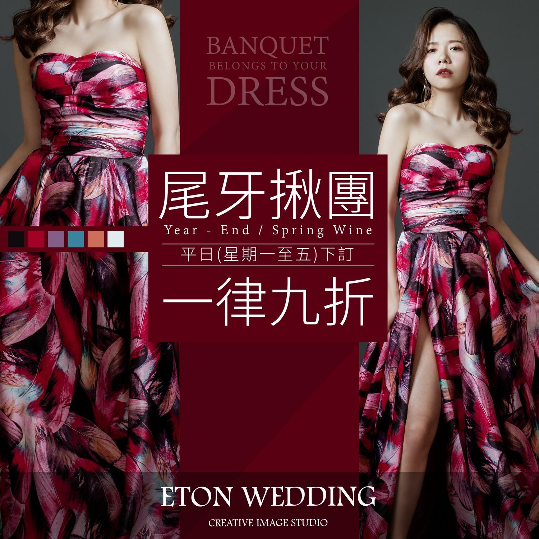 婚紗禮服,婚紗推薦,禮服出租
